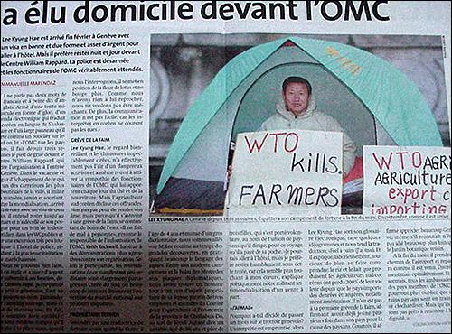 WTO 협상하며 단식농성하는 고 이경해씨에 대한 외신보도. WTO 협상하며 단식농성하는 고 이경해씨에 대한 외신보도.